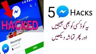 Messenger 5 Useful Hacks and Secret Tricks 2018