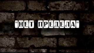 МАФИЯ игра в спб, клуб игры в мафию. мафияспб.рф.mpg