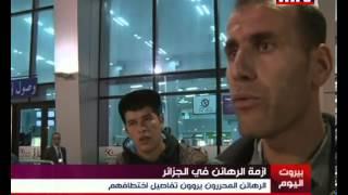 Mid Day News - ازمة الرهائن في الجزائر
