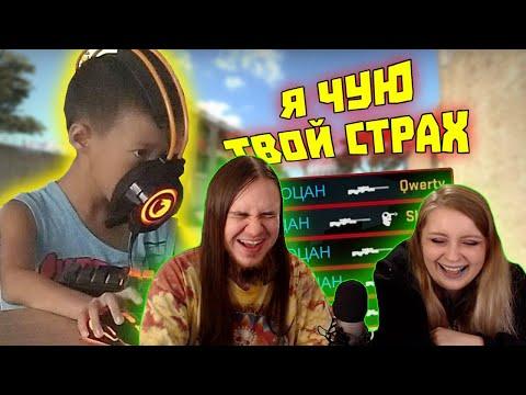 Смотрим Лютые приколы в играх | WDF 174 | МЕМАСЫ!!!