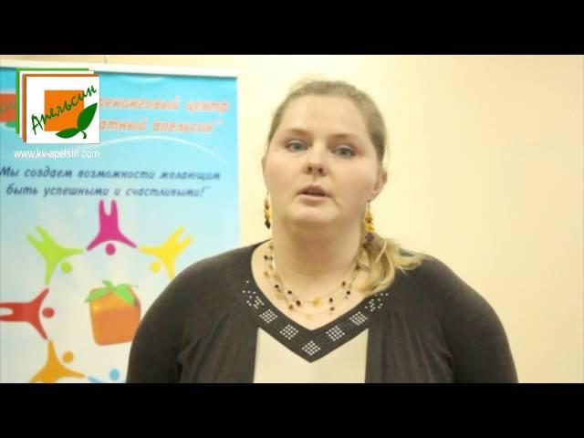 Воспитание девочек: особенности переходного возраста