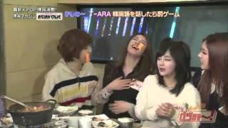 [VIDEO PROOF] TRUE or NOT T-ARA bully HWAYOUNG?