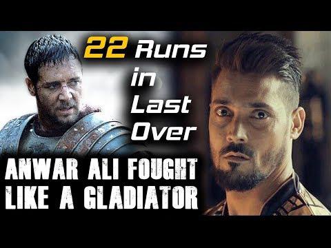 Anwar Ali Fought like a Gladiator | Peshawar Zalmi vs Quetta Gladiators | HBL PSL 2018