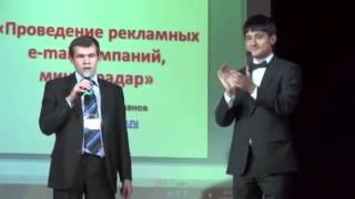 Результаты Игорь Жаборовский