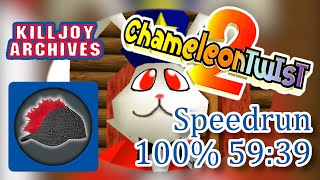 Chameleon Twist 2 100% Speedrun - 59:39