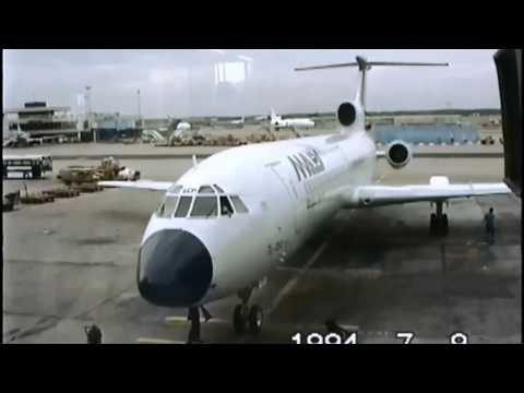 THE SIGHT & THE SOUND 1/2 : Malev TU-154 HA-LCP documentary from Frankfurt to Budapest