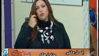 Gambar cover دكتور طارق عبدالفتاح على قناة نايل فاميلى 3 12 2016