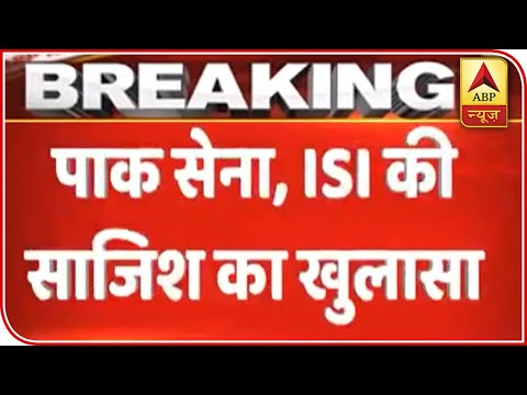 Pak Army, ISI's Conspiracy Exposed, Afghan Terrorists Spotted In Kashmir | ABP News