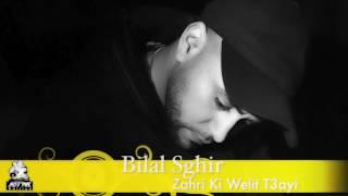 Bilal Sghir (Zahri ki Welit t3ayi) nouveau titre 2017_Edition AVM