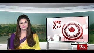 Hindi News Bulletin   हिंदी समाचार बुलेटिन – September 23, 2019 (9 am)