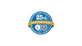 デビュー25周年を迎えたL⇔R 1996年の武道館ライブ映像が初のDVD化! ...