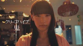 日本テレビ系日曜ドラマ「そして、誰もいなくなった」の主題歌として話...
