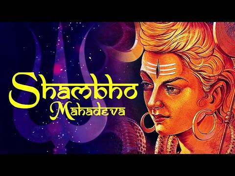 👉 SHAMBHO MAHADEVA ⏩ SHIVA BHAJAN POWERFUL ⏩ MAHASHIVRATRI SPECIAL ⏩ महाशिवरात्रि 🌜FULL SONG🌛