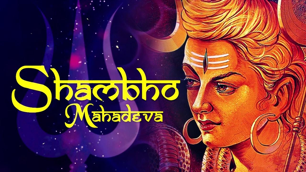 shivji ke bhajan download