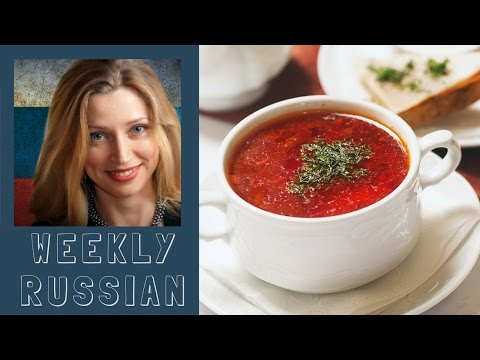 LEARN RUSSIAN WORDS - FOOD # 2 | Weekly Russian Language Lessons for Beginners