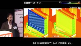CTBUH 13th Annual Awards - Tomohiko Yamanashi, BioSkin