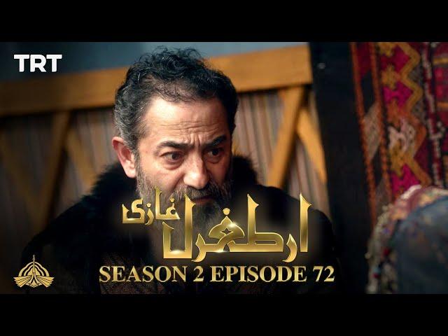 Ertugrul Ghazi Urdu | Episode 72| Season 2