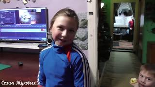Сюрприз для Ванюши от подписчика🎁👍/Семья Жуковых 26.01.2019