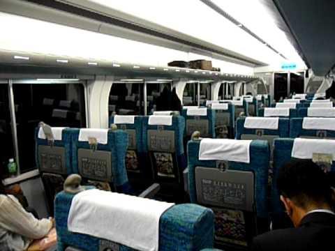 Centrair International Airport to NAGOYA main station @ The Meitetsu Nagoya Railroad system