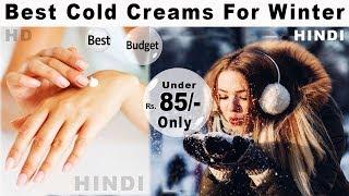 Best Creams For Winter |Top Winter Creams Hindi | Cold Creams | Winter Creams Hindi | Sardi Creams