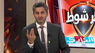 تصريح احمد عيد بعد تأهل المنتخب السعودي للشباب لكأس العالم 2017