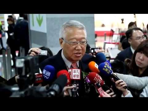 2015-2016 Taiwan Electronics Industry - Hi-Tech Taiwan, Global Presence