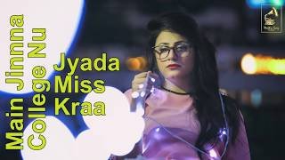 College Miss Kardi(Lyrical Video) | Raashi Sood | Navi Ferozpurwala | Latest Punjabi Song 2018