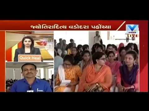 Congress youth leader Jyotiraditya Scindia to converse with students of Vadodara | Vtv News