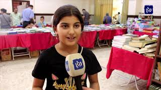 مبادرة وحي القلم الشبابية تنظم معرض الكتاب الشامل بإربد (14/8/2019)