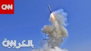 تعرف على قدرات صاروخ