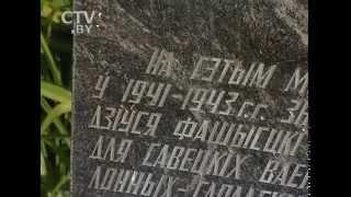 CTV.BY: Памятник на пересечении улиц Якуба Коласа и Некрасова в Минске(http://www.ctv.by/novosti-minska-i-minskoy-oblasti/pamyatnik-na-peresechenii-ulic-yakuba-kolasa-i-nekrasova-v-minske., 2014-07-02T16:49:05.000Z)
