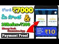 💰Earn ₹7000 Daily | Mob Show App in Telugu | Money Back Guarantee App Payment Proof in Telugu