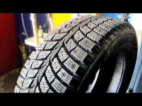 Зимние шины Laufenn I-Fit Ice LW71 купить в Украине интернет магазин Бизнес-Колесо
