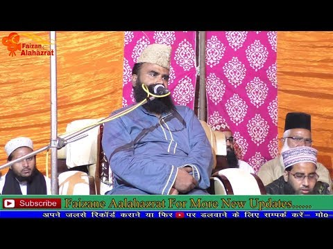 Mufti Imran Hanfi Moradabadi___New Bayan Part 1___29 March 2018 PeetPur Moradabad HD India