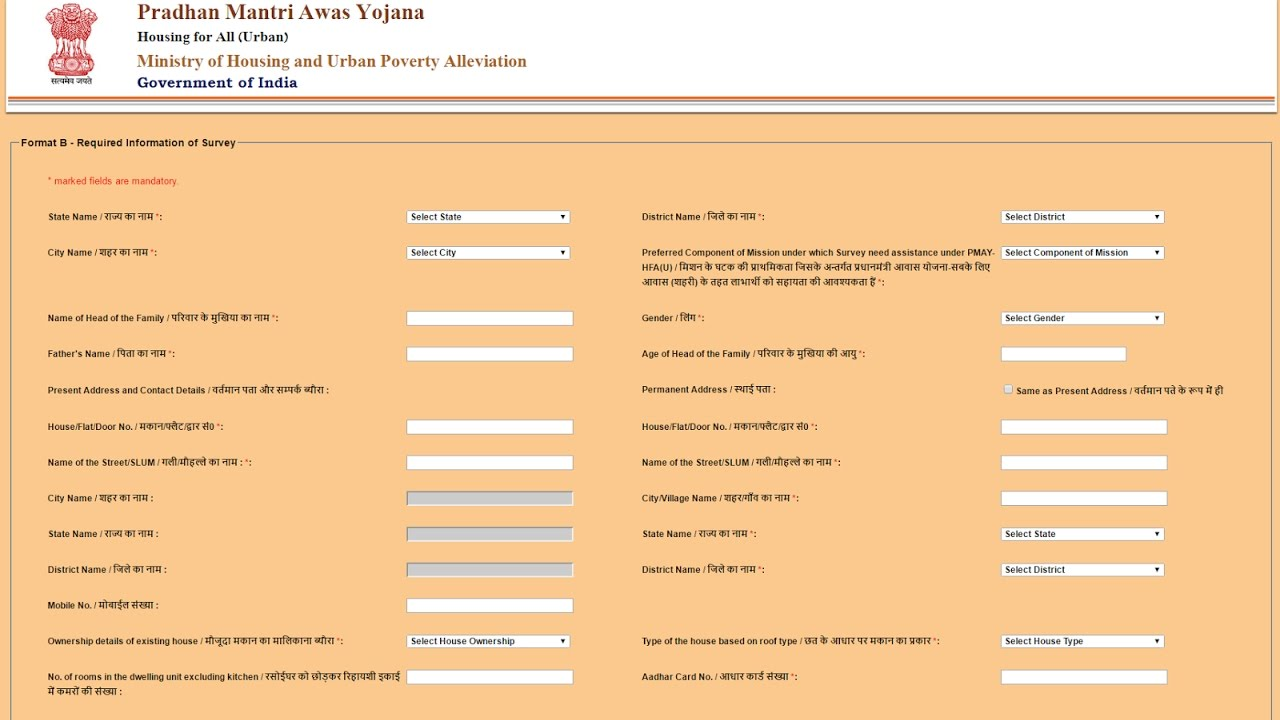 Pan Card Application Form Pdf 2015