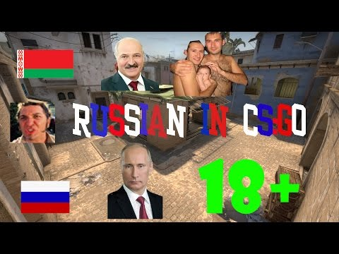 toxic russian teenager (CS:GO) from YouTube · Duration:  7 minutes 40 seconds
