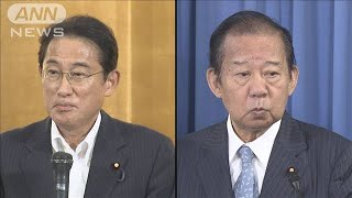 二階氏と岸田氏の留任固まる 内閣と党の骨格は維持(19/09/05)