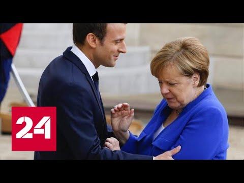 Меркель в шоке!