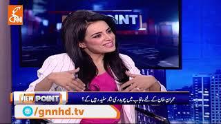 Kon kon Ch Nisar Ali Khan ko CM Punjab banane ke liye tyar hai?   Imran Yaqub Khan