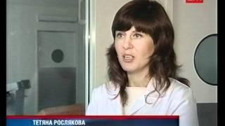 видео онкологическая клиника