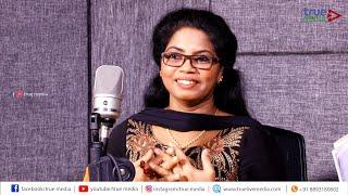 Chinna Chinna Aasai - Song  by Minmini & Family   TRUE MEDIA