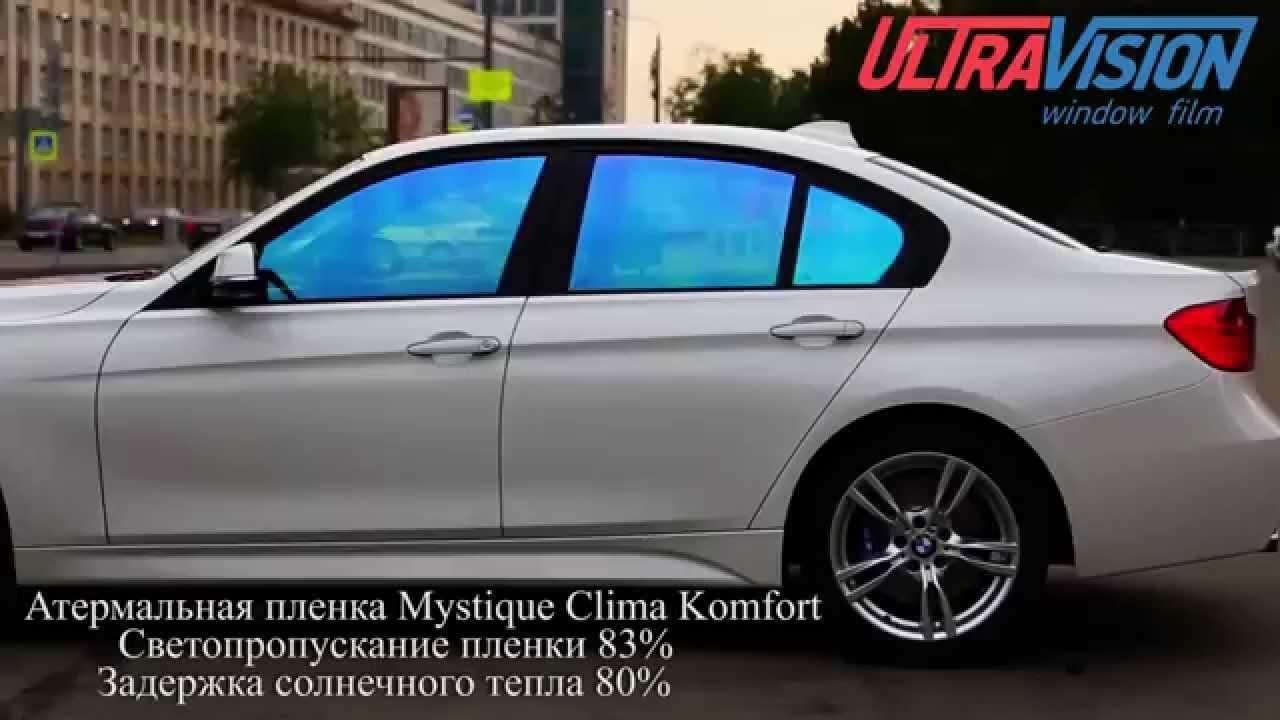 В интернет-магазине купить авто пленку, карбоновую пленку на автомобиль. Пленка под карбон 3d цена. Сайт автопленка предлагает доставку по.
