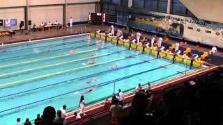 2016 PH u plivanju 200 mješovito Ž