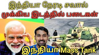 Mass Tank | Tamil | Siddhu Mohan