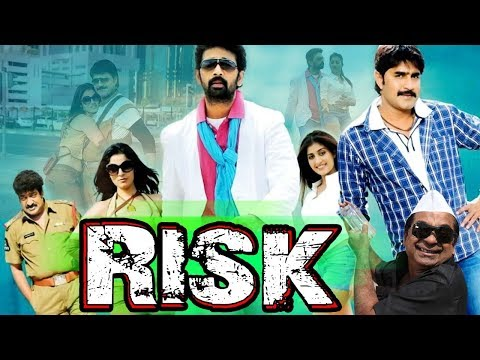 Risk (All the Best) Hindi Dubbed Full Movie | Srikanth, J. D. Chakravarthy, Lucky Sharma full movie | watch online