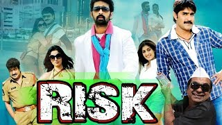 Risk (All the Best) Hindi Dubbed Full Movie | Srikanth, J. D. Chakravarthy, Lucky Sharma