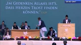 Urdu Speech: Promised Messiah's Love for Holy Quran at Jalsa Salana Germany 2012