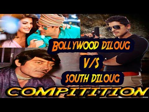 DJ REMIX Bollywood Dialogue vs South movies dialogue
