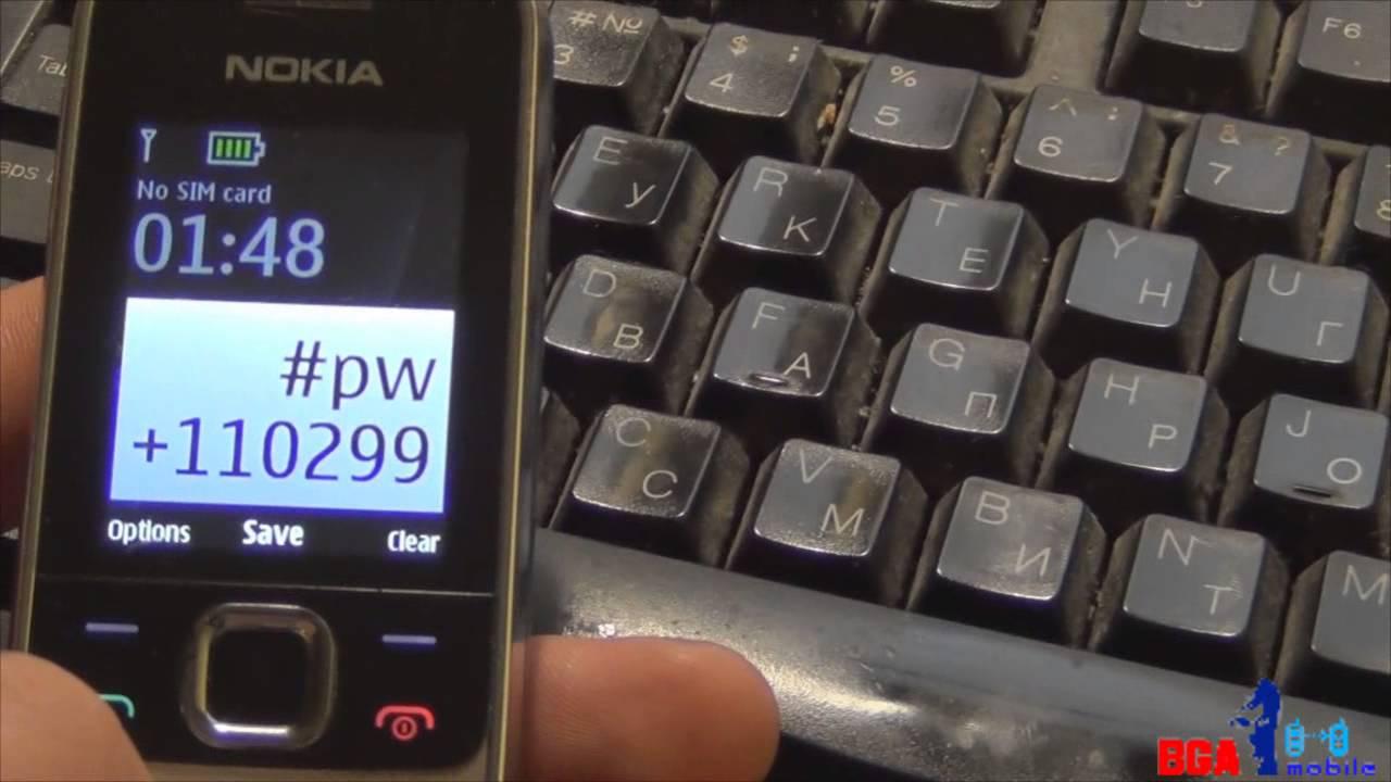 Как разлочить телефон от оператора