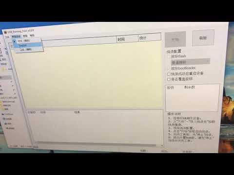 H96 PRO plus tv box Updat firmware